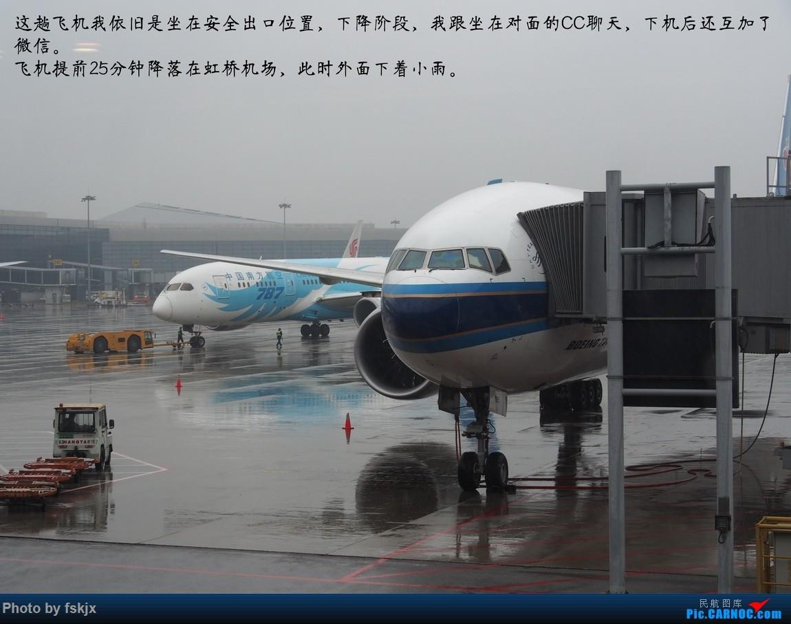 【fskjx的飞行游记☆60】偶遇——上海·甘肃·延安 BOEING 777-300ER B-2029 中国上海虹桥国际机场