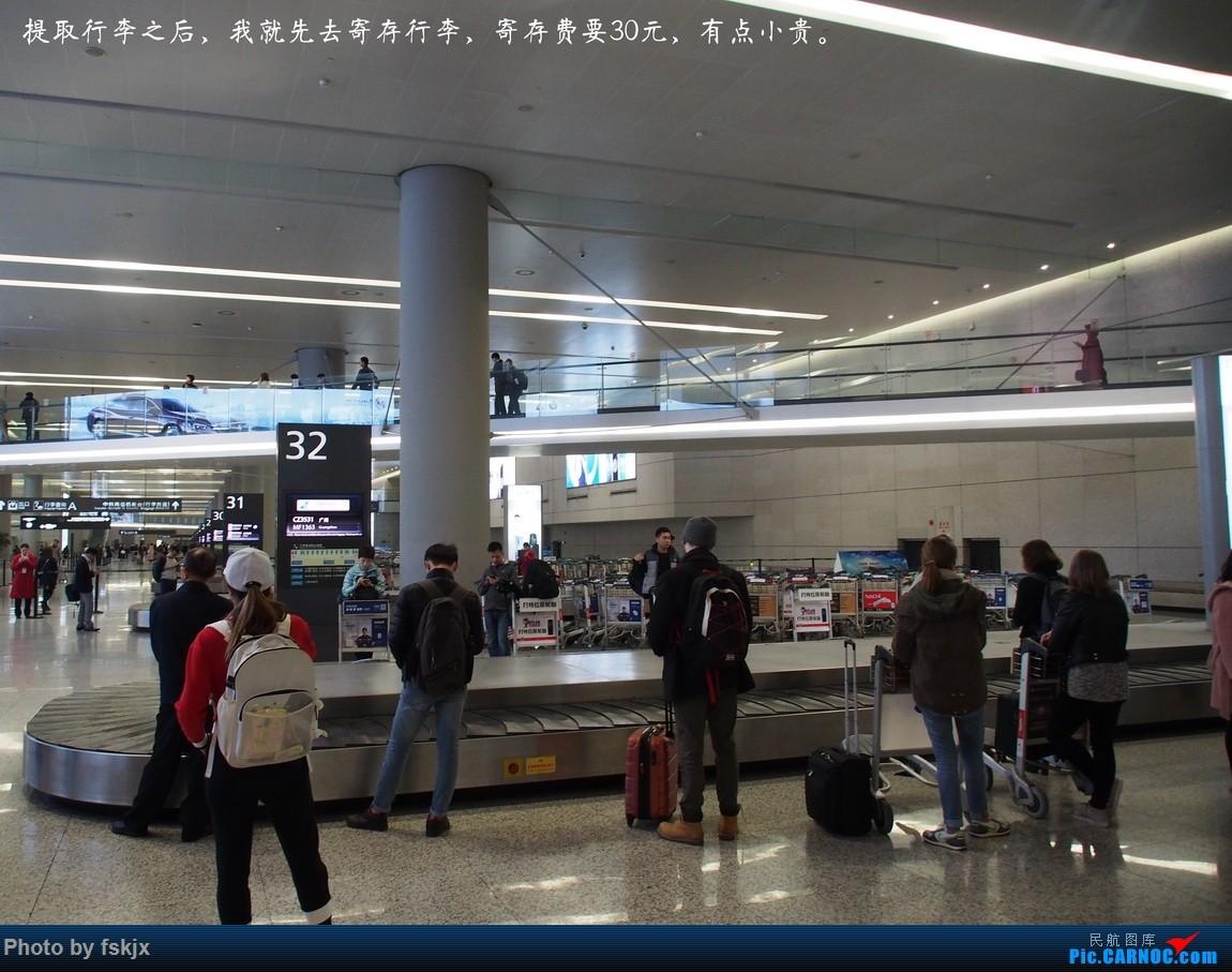 【fskjx的飞行游记☆60】偶遇——上海·甘肃·延安 BOEING 777-300ER B-2029 中国上海虹桥国际机场 中国上海虹桥国际机场