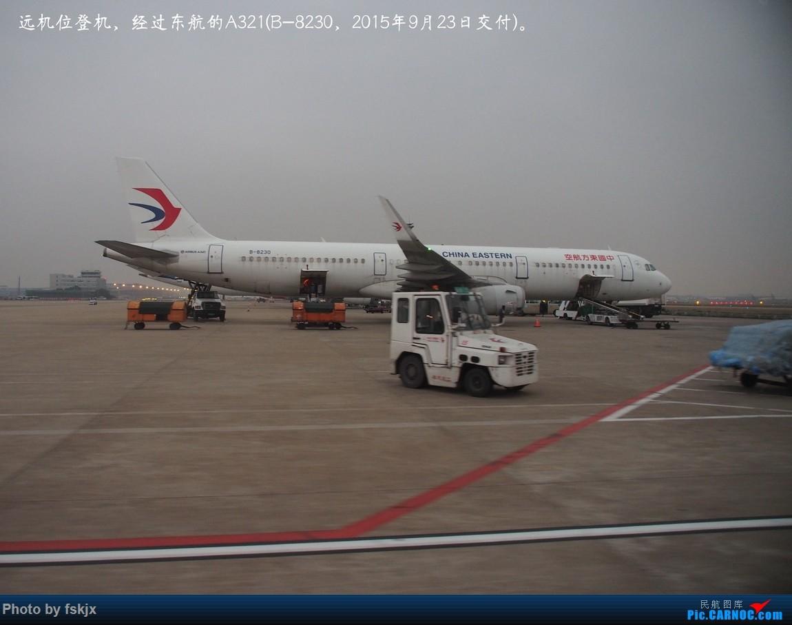 【fskjx的飞行游记☆60】偶遇——上海·甘肃·延安 AIRBUS A321-200 B-8230 中国上海浦东国际机场