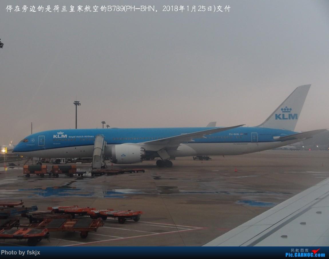 【fskjx的飞行游记☆60】偶遇——上海·甘肃·延安 BOEING 787-9 PH-BHN 中国上海浦东国际机场