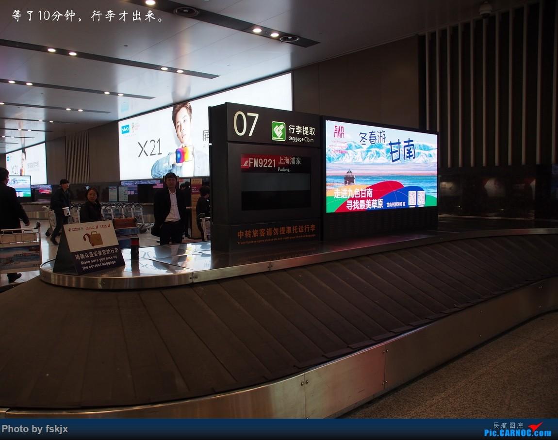 【fskjx的飞行游记☆60】偶遇——上海·甘肃·延安 AIRBUS A320-200 B-6745 中国兰州中川国际机场 中国兰州中川国际机场