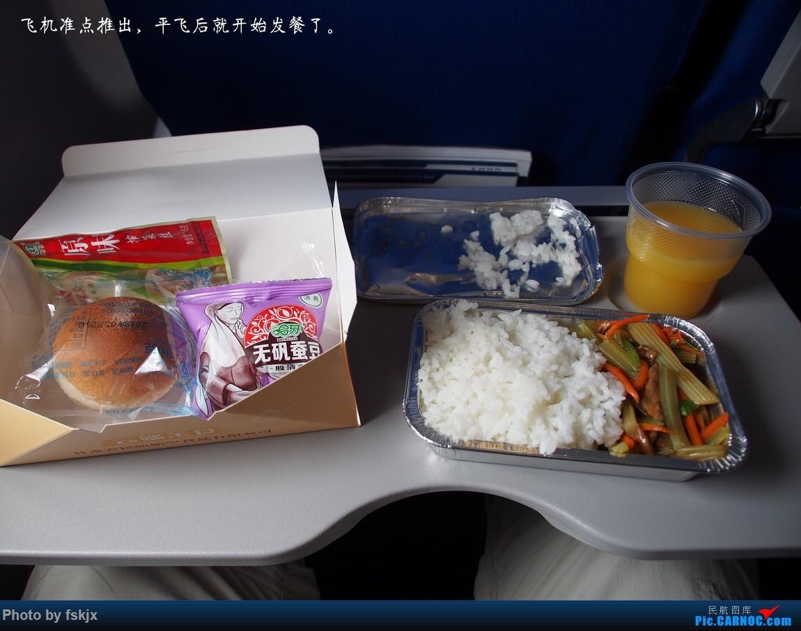 【fskjx的飞行游记☆60】偶遇——上海·甘肃·延安 AIRBUS A320-200 B-6372