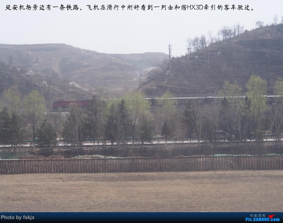 【fskjx的飞行游记☆60】偶遇——上海·甘肃·延安 AIRBUS A319-100 B-6409 中国延安二十里铺机场
