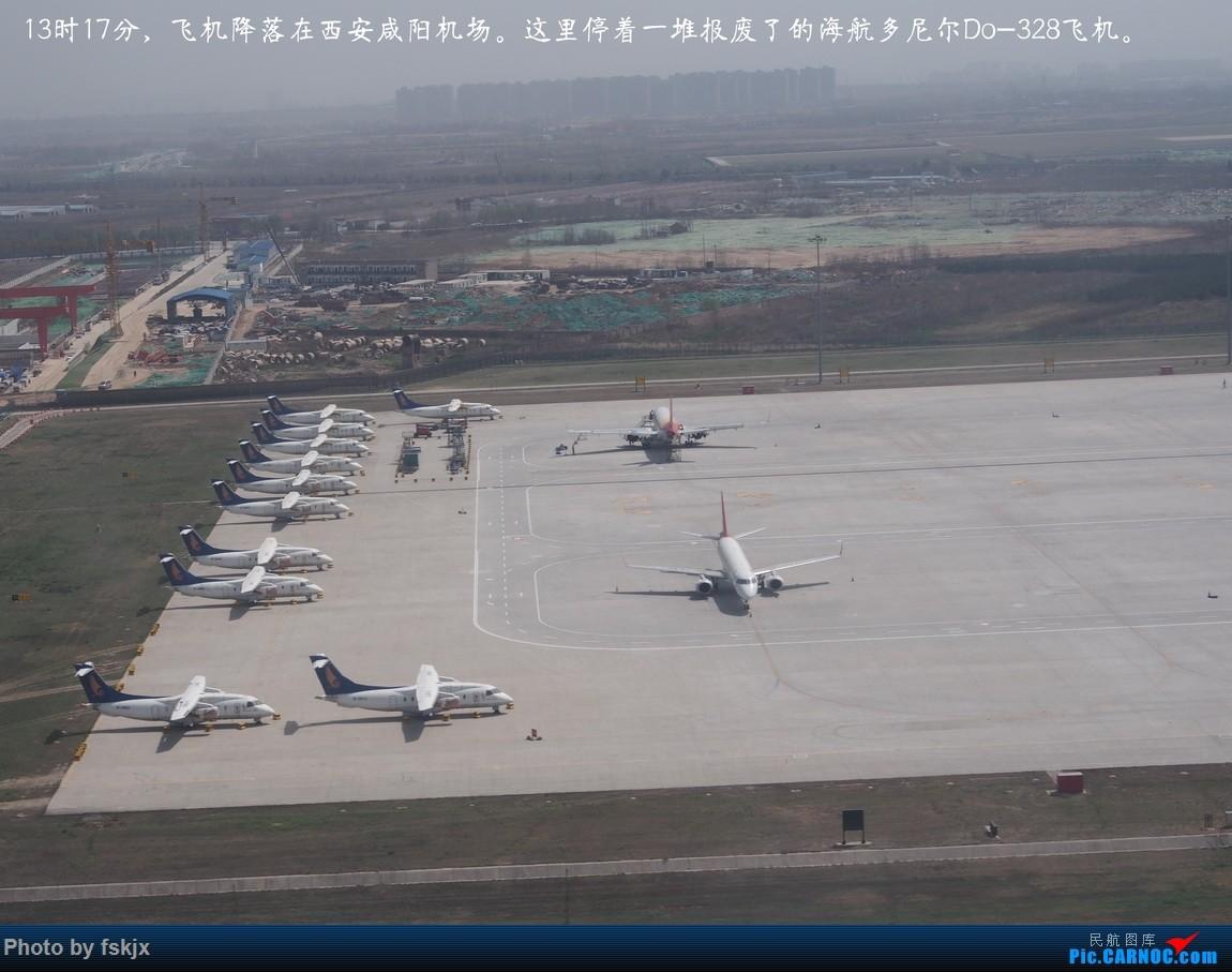 【fskjx的飞行游记☆60】偶遇——上海·甘肃·延安 AIRBUS A319-100 B-6409 中国延安二十里铺机场 中国西安咸阳国际机场