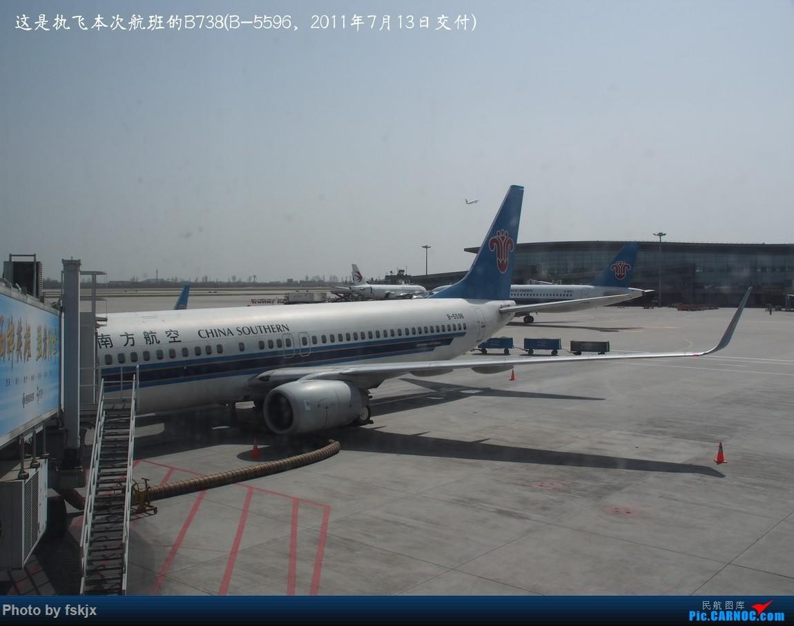 【fskjx的飞行游记☆60】偶遇——上海·甘肃·延安 BOEING 737-800 B-5596 中国西安咸阳国际机场