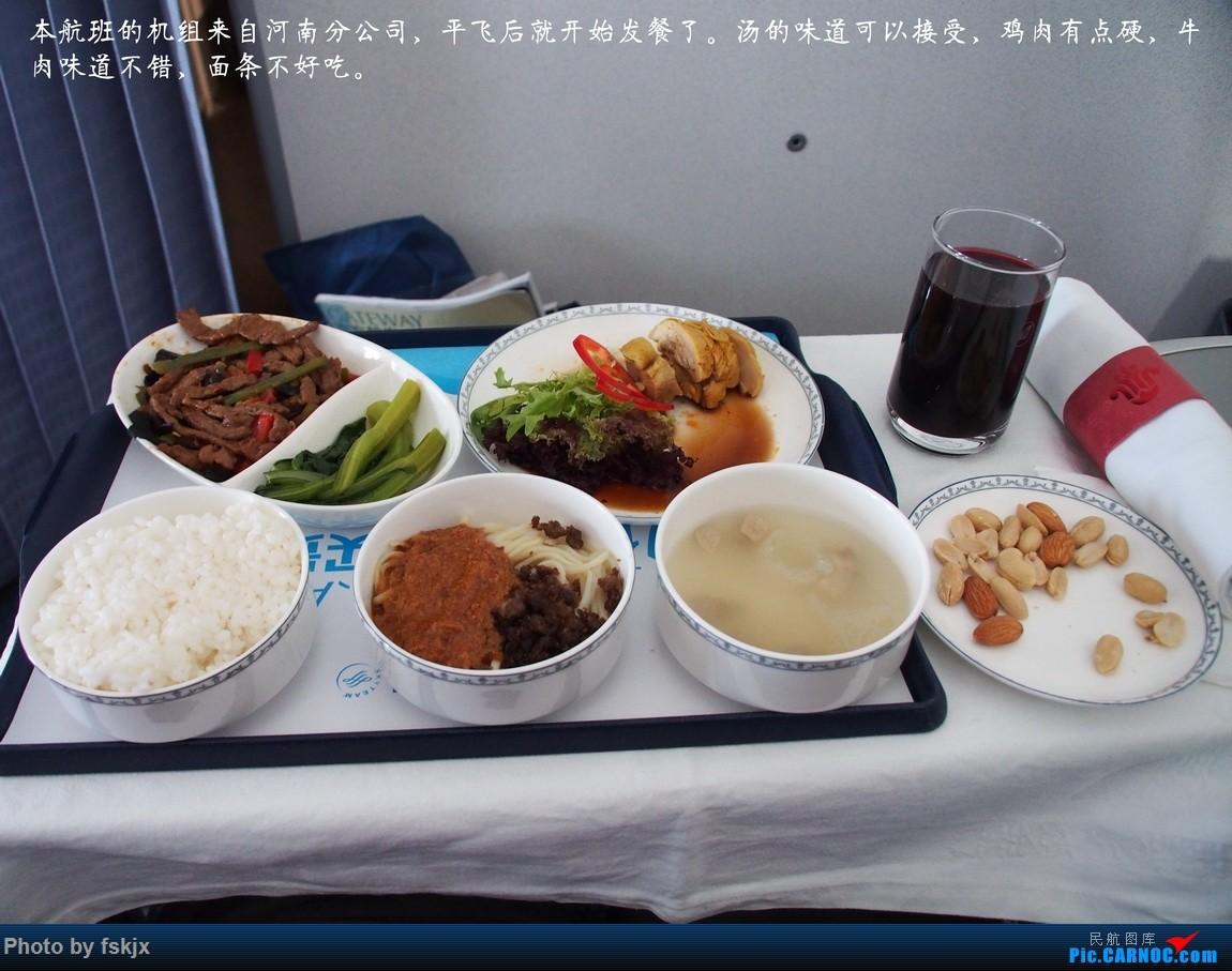 【fskjx的飞行游记☆60】偶遇——上海·甘肃·延安 BOEING 737-800 B-5596