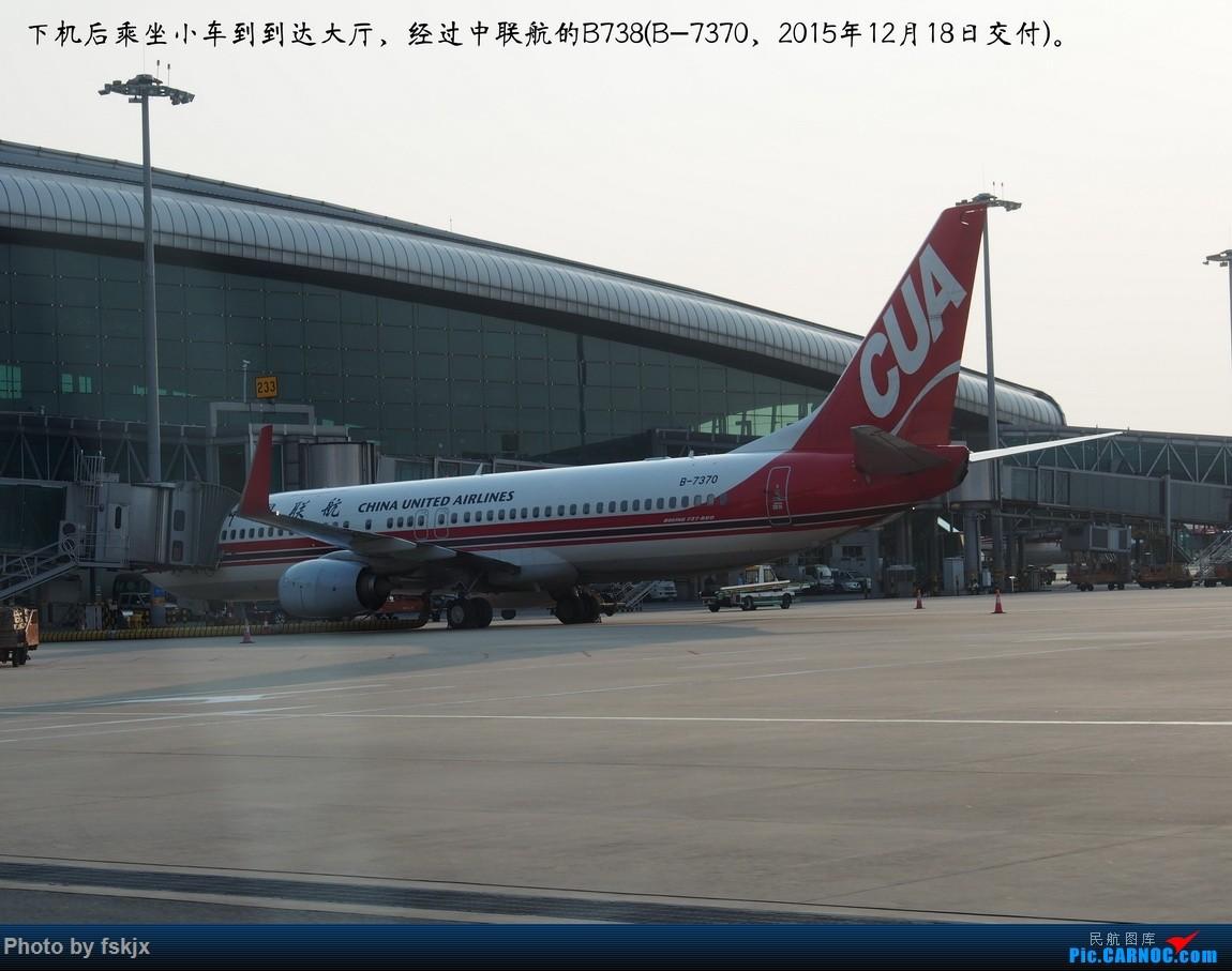 【fskjx的飞行游记☆60】偶遇——上海·甘肃·延安 BOEING 737-800 B-7370 中国广州白云国际机场