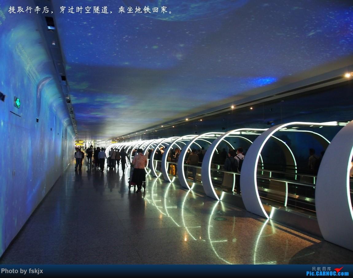 【fskjx的飞行游记☆60】偶遇——上海·甘肃·延安 AIRBUS A321-200 B-6628 中国广州白云国际机场 中国广州白云国际机场