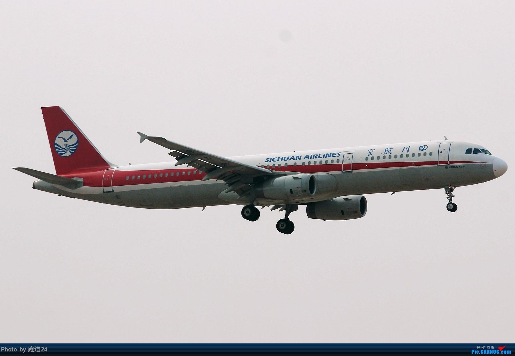 Re:[原创]【多图党】发组图,刷个存在感。 AIRBUS A321-200 B-6957 中国成都双流国际机场