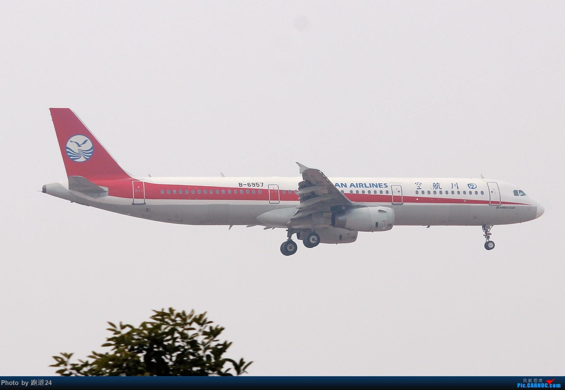 Re:【多图党】发组图,刷个存在感。 AIRBUS A321-200 B-6957 中国成都双流国际机场