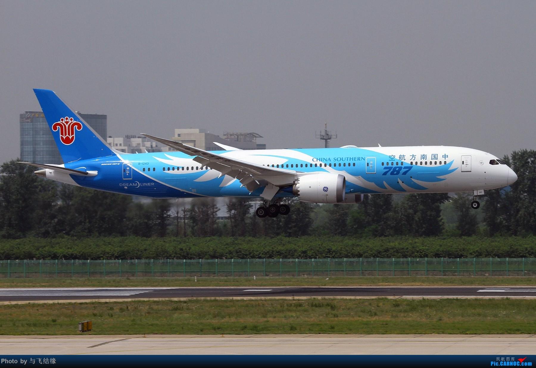 Re:[原创]波音787进入中国市场六周年。 BOEING 787-9 B-1243 中国北京首都国际机场