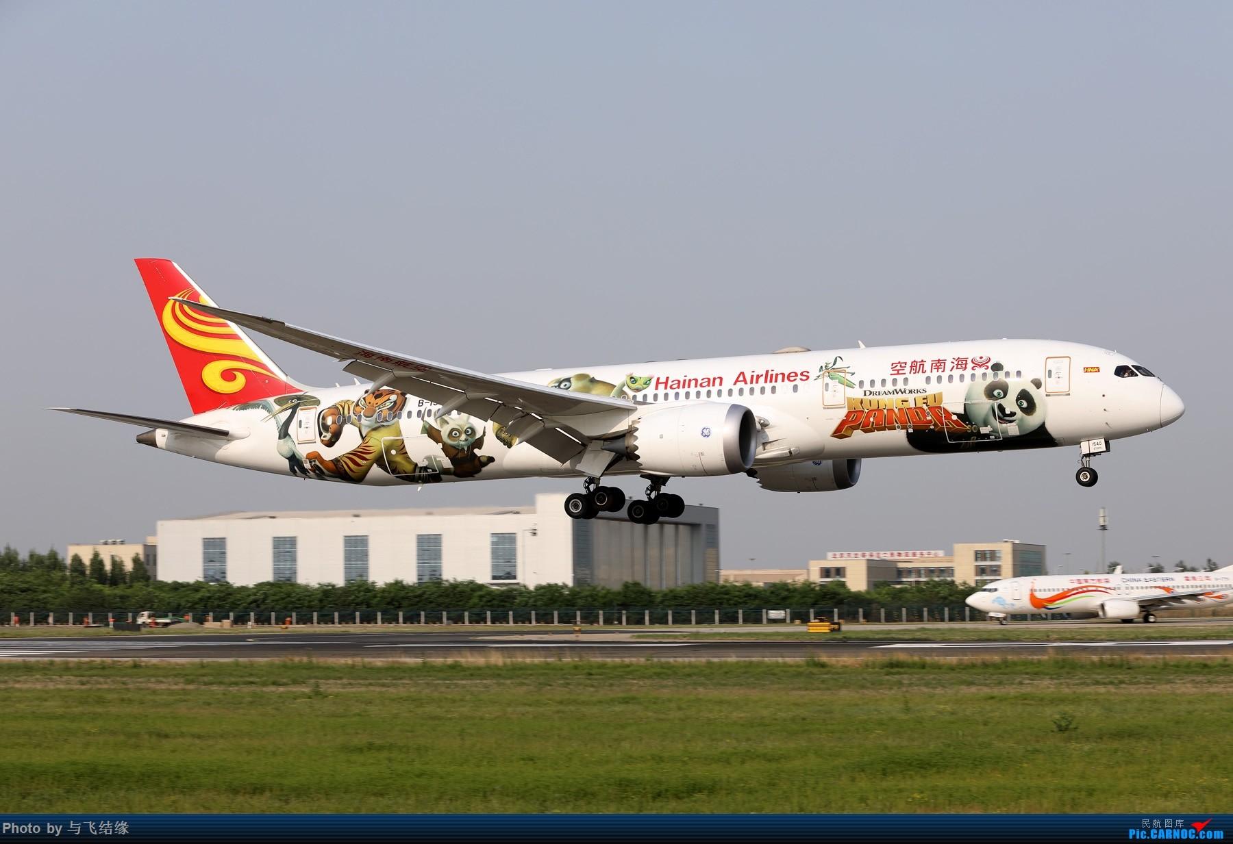 Re:[原创]波音787进入中国市场六周年。 BOEING 787-9 B-1540 中国北京首都国际机场