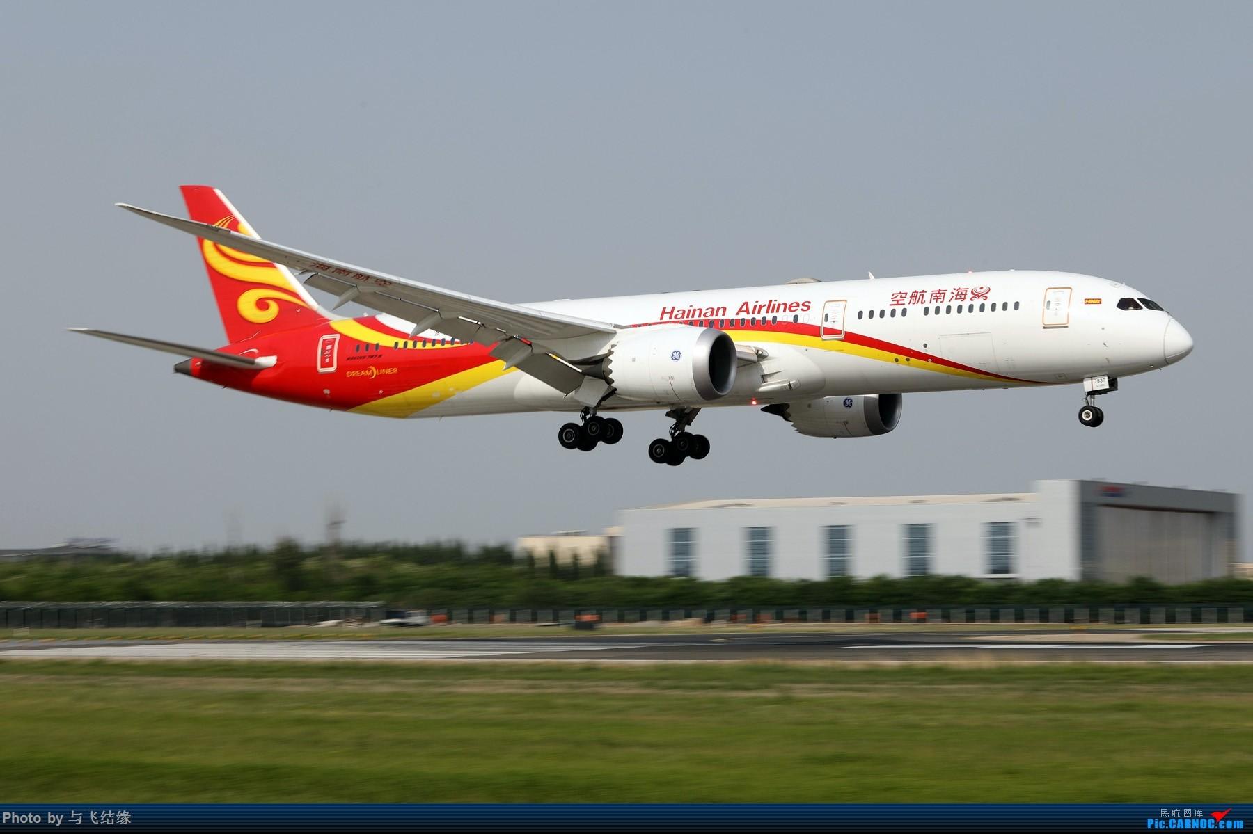 Re:[原创]波音787进入中国市场六周年。 BOEING 787-9 B-7837 中国北京首都国际机场