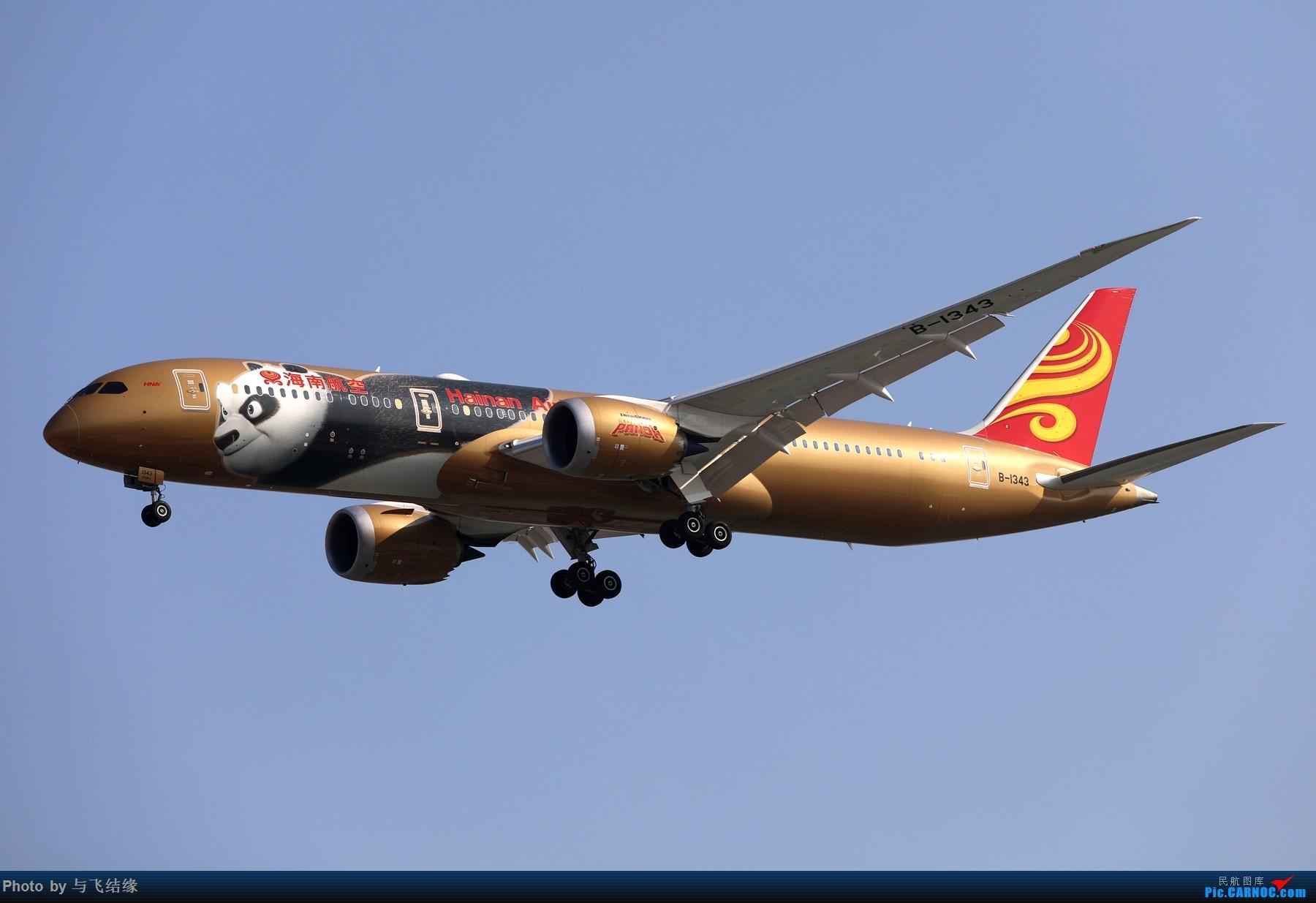 Re:[原创]波音787进入中国市场六周年。 BOEING 787-9 B-1343 中国北京首都国际机场