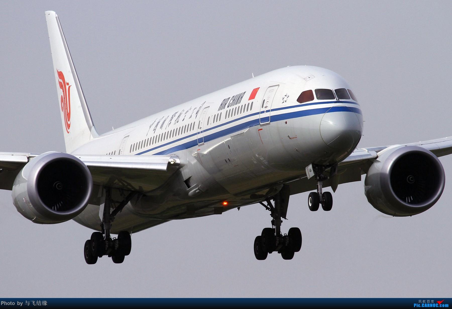 Re:[原创]波音787进入中国市场六周年。 BOEING 787-9 B-1466 中国北京首都国际机场