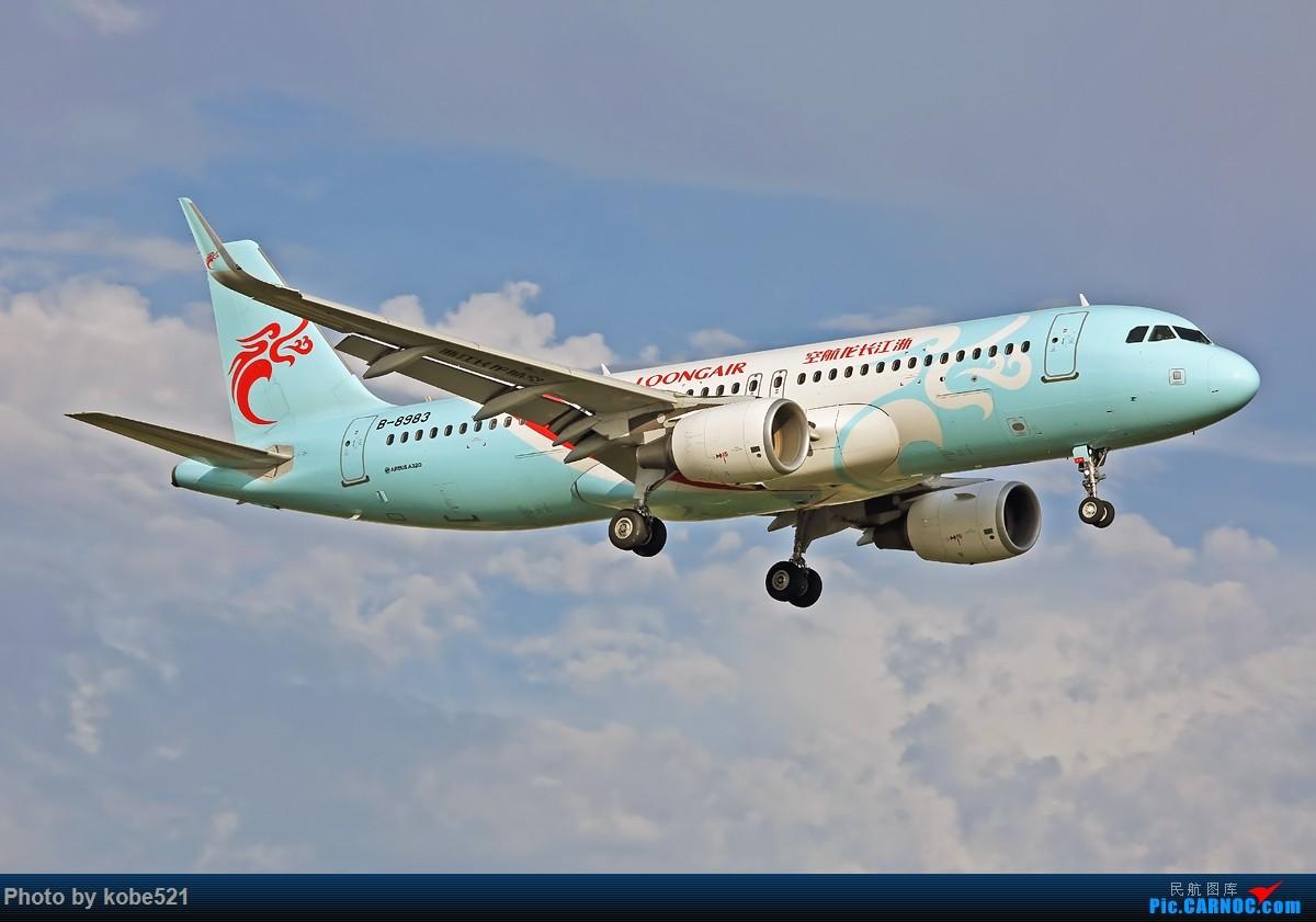 [原创]Good night ,loongair! AIRBUS A320-200 B-8983 中国杭州萧山国际机场