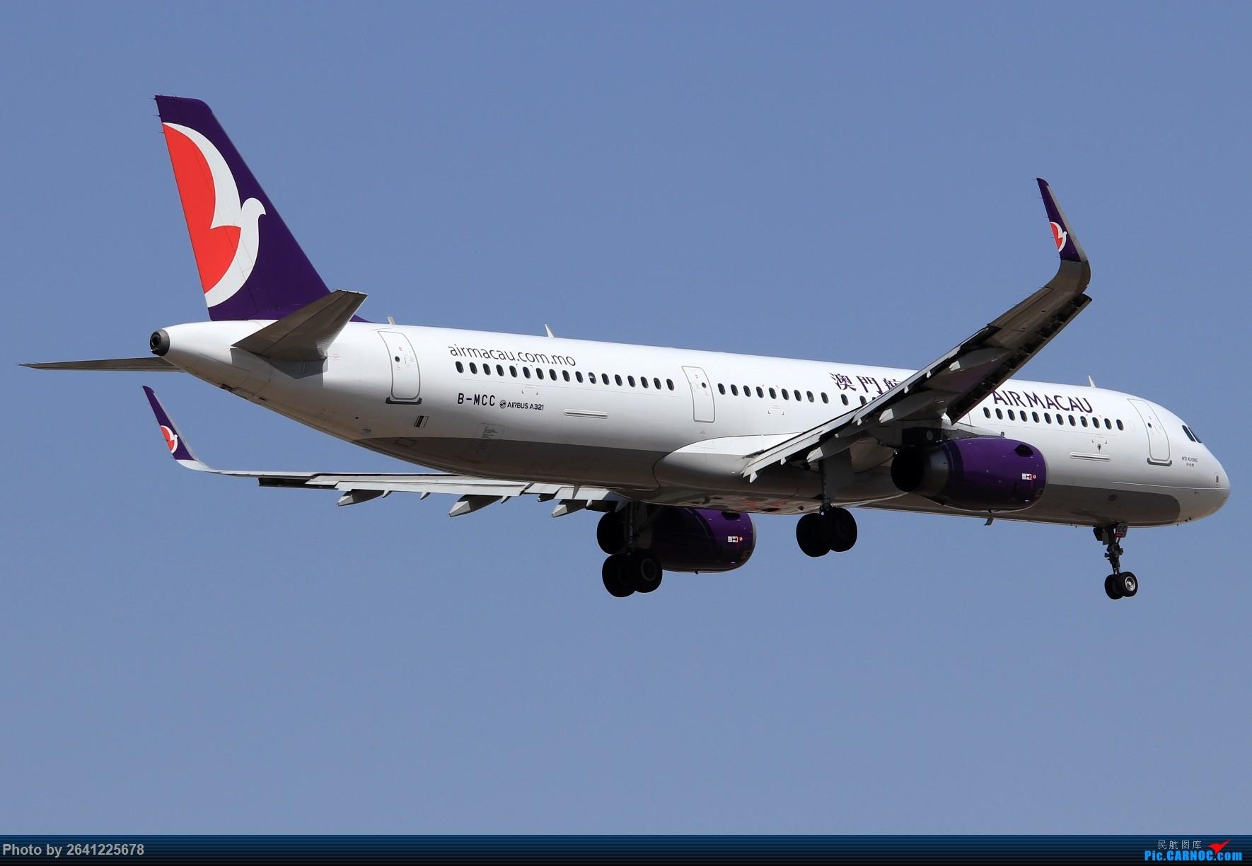 Re:【测评】腾龙70-210mm F/4 (A034)试拍 AIRBUS A321-200 B-MCC 中国北京首都国际机场