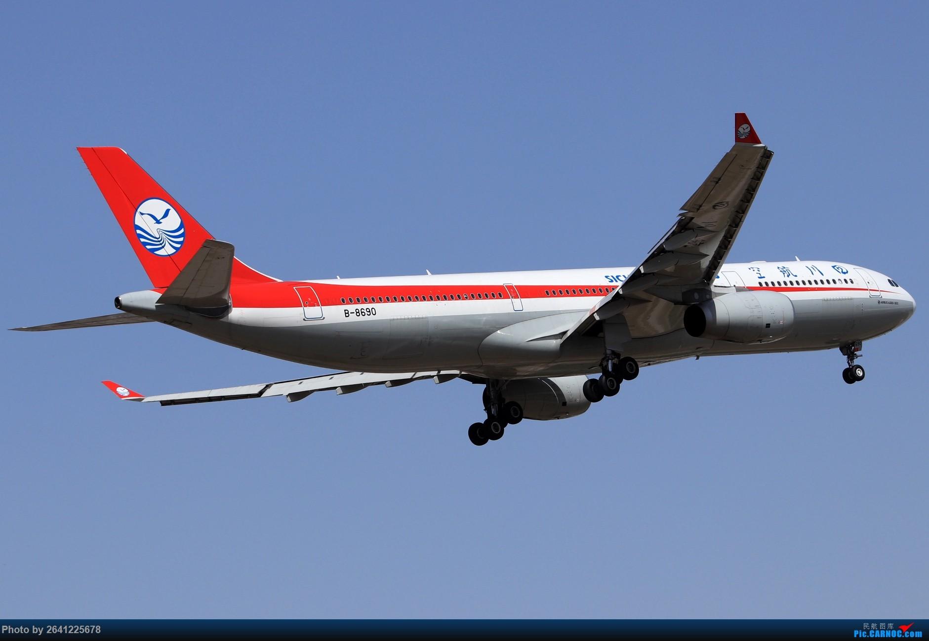 Re:[原创]【测评】腾龙70-210mm F/4 (A034)试拍 AIRBUS A330-300 B-8690 中国北京首都国际机场