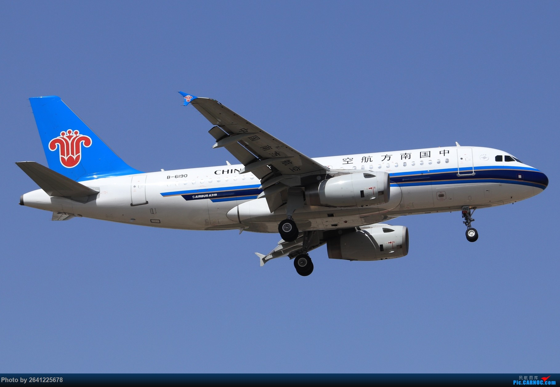 Re:[原创]【测评】腾龙70-210mm F/4 (A034)试拍 AIRBUS A319-100 B-6190 中国北京首都国际机场