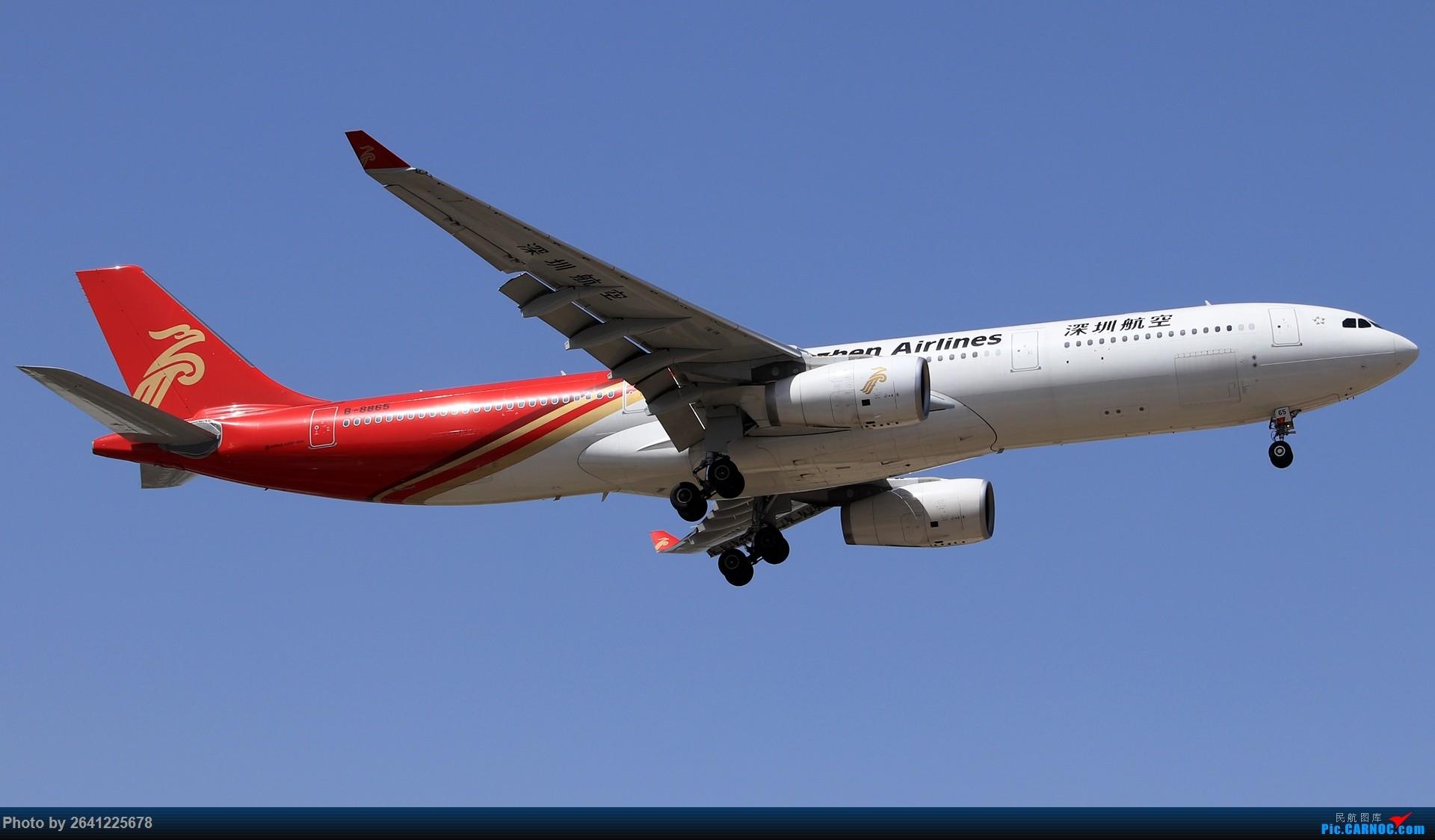 Re:[原创]【测评】腾龙70-210mm F/4 (A034)试拍 AIRBUS A330-300 B-8865 中国北京首都国际机场
