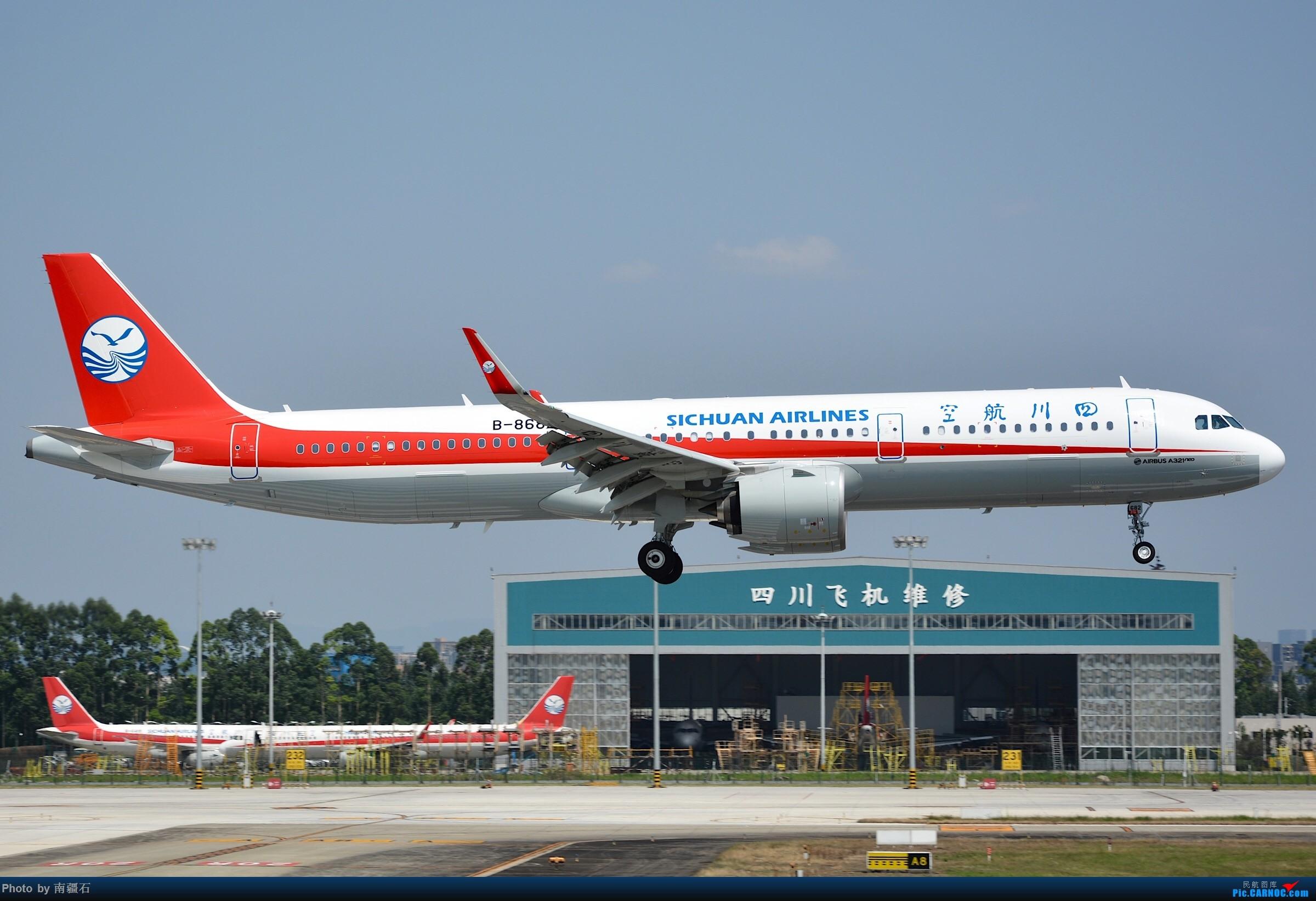 [原创]四川航空 a321neo B-8682 AIRBUS A321NEO B-8682 中国成都双流国际机场