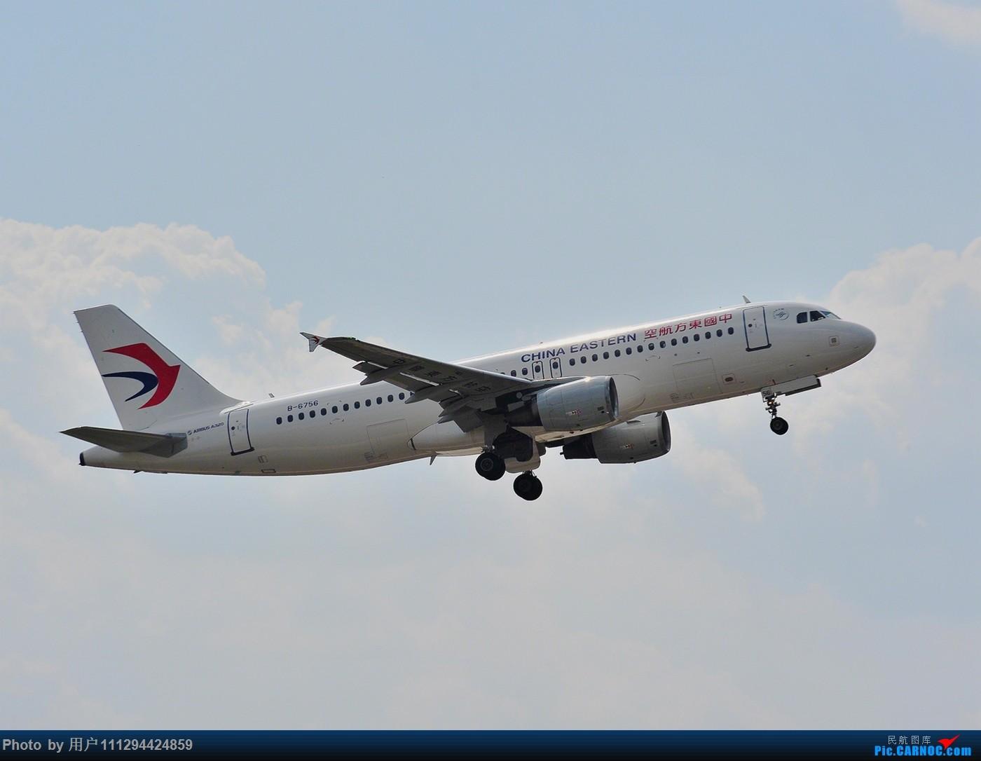 [原创]难得长水刮北风 AIRBUS A320-200 B-6756 中国昆明长水国际机场