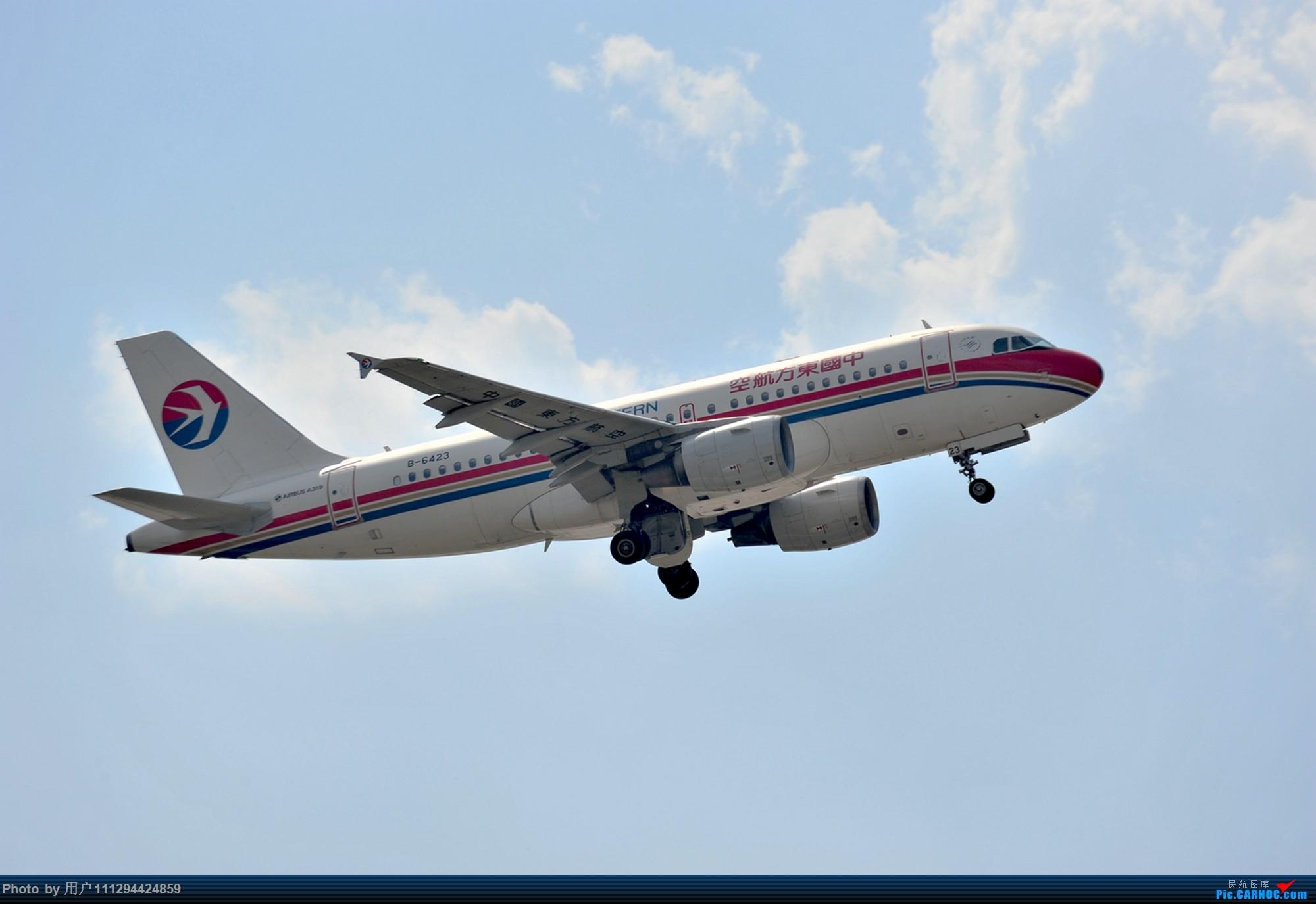Re:[原创]难得长水刮北风 AIRBUS A319-100 B-6423 中国昆明长水国际机场