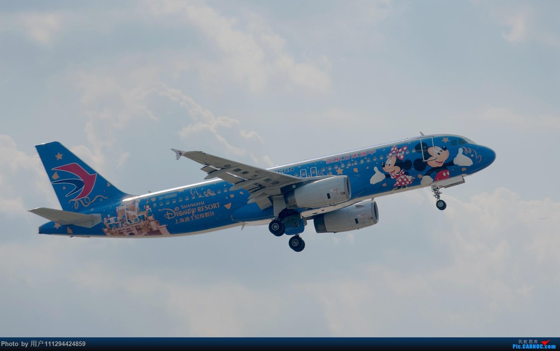 Re:[原创]难得长水刮北风 AIRBUS A320-200 B-6635 中国昆明长水国际机场