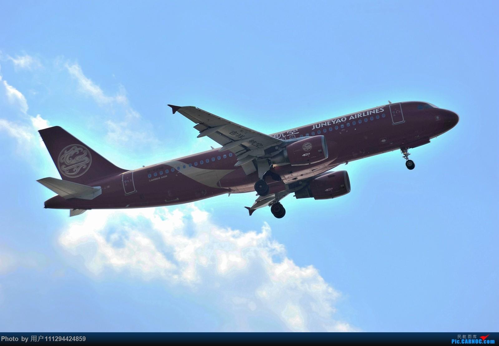 Re:[原创]难得长水刮北风 AIRBUS A320-200 B-6298 中国昆明长水国际机场