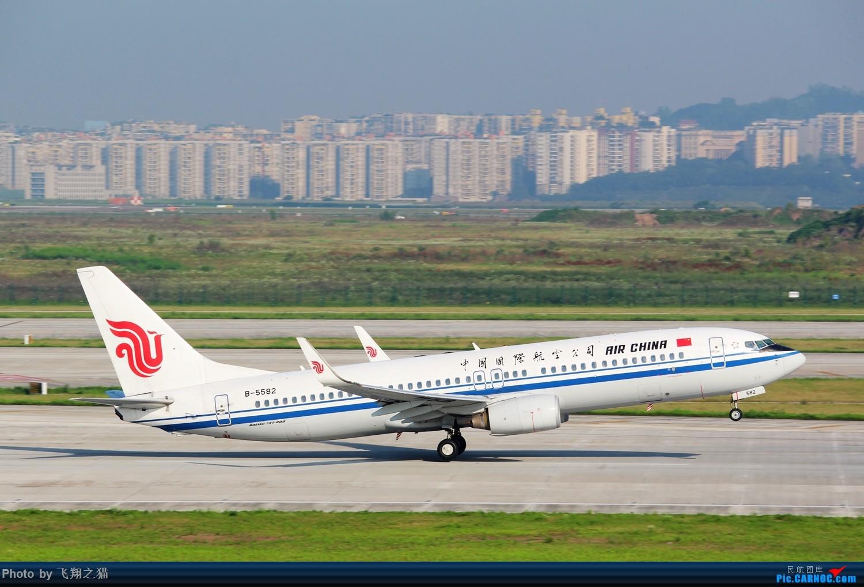 [原创]CKG拍机(酷热拍机,收获满满!) BOEING 737-800 B-5582 重庆江北国际机场