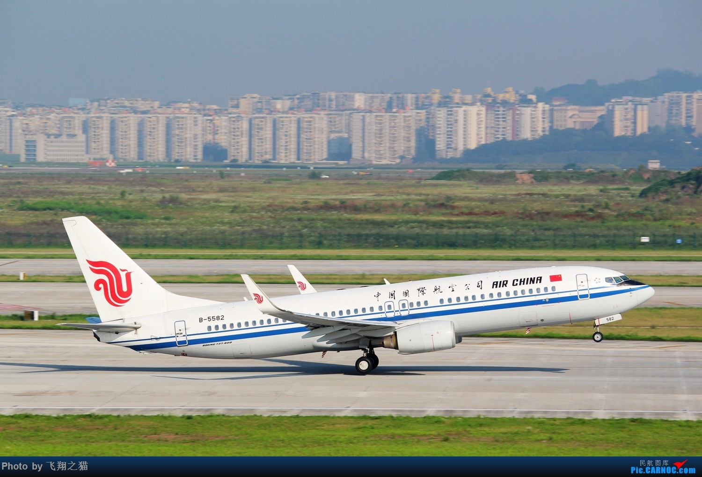 CKG拍机(酷热拍机,收获满满!) BOEING 737-800 B-5582 重庆江北国际机场