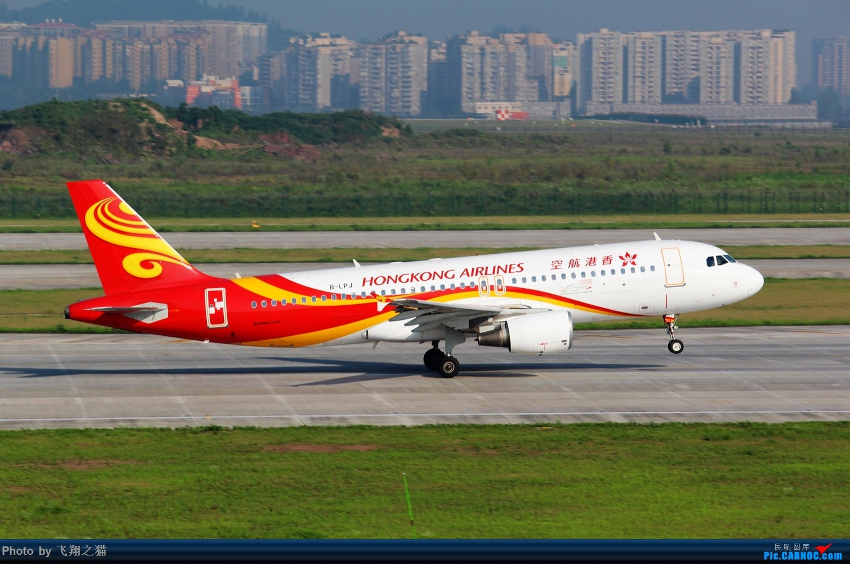Re:[原创]CKG拍机(酷热拍机,收获满满!) AIRBUS A320-200 B-LPJ 重庆江北国际机场