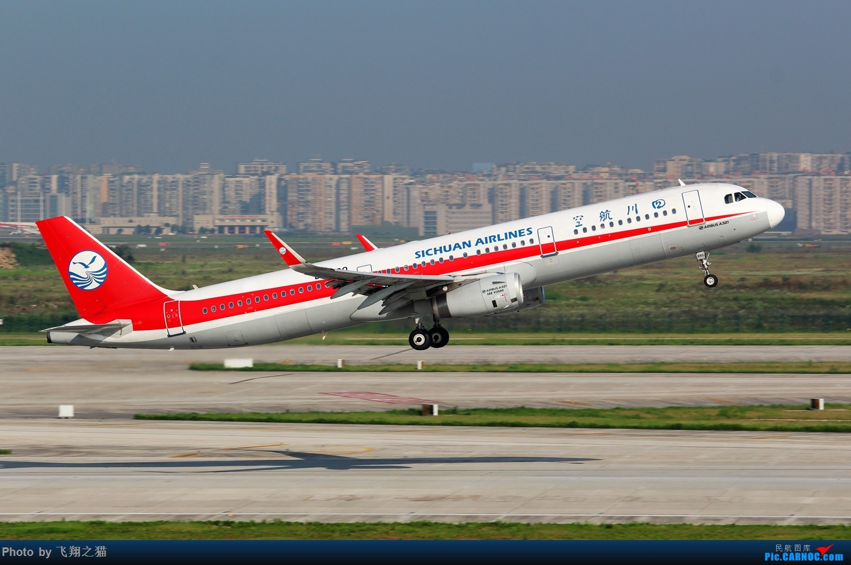 Re:[原创]CKG拍机(酷热拍机,收获满满!) AIRBUS A321 B-1890 重庆江北国际机场