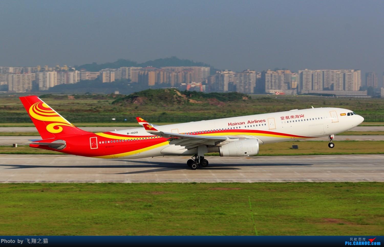 Re:[原创]CKG拍机(酷热拍机,收获满满!) AIRBUS A330-300 B-1020 重庆江北国际机场