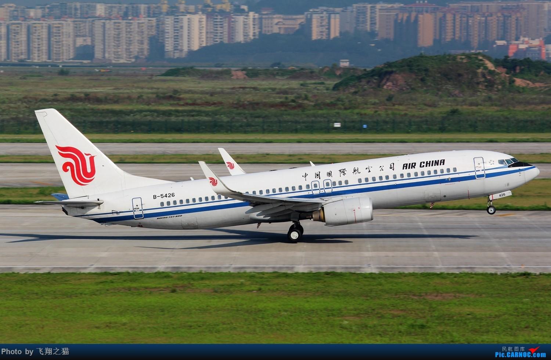 Re:CKG拍机(酷热拍机,收获满满!) BOEING 737-800 B-5426 重庆江北国际机场