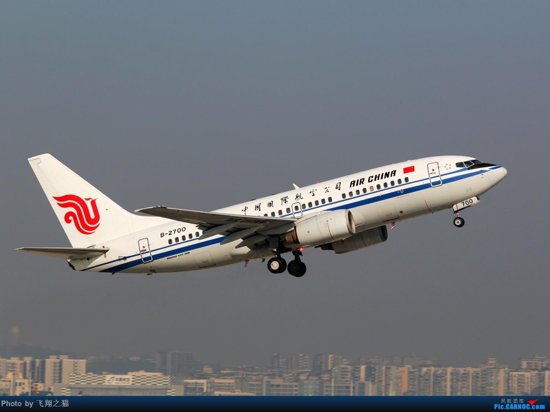 Re:[原创]CKG拍机(酷热拍机,收获满满!) BOEING 737-700 B-2700 重庆江北国际机场