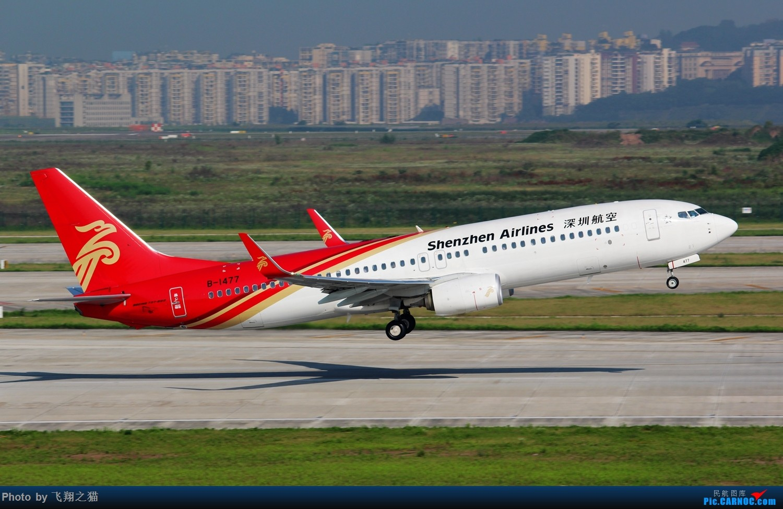 Re:[原创]CKG拍机(酷热拍机,收获满满!) BOEING 737-800 B-1477 重庆江北国际机场