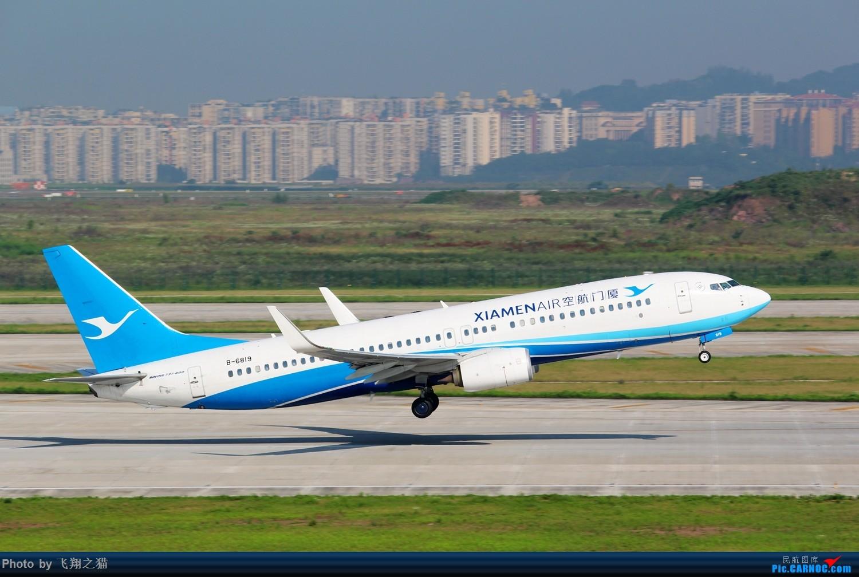 Re:[原创]CKG拍机(酷热拍机,收获满满!) BOEING 737-800 B-6819 重庆江北国际机场