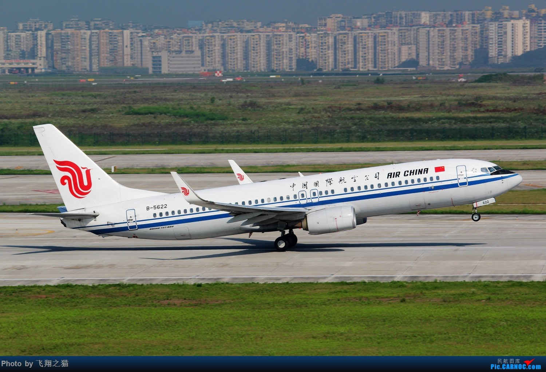Re:[原创]CKG拍机(酷热拍机,收获满满!) BOEING 737-800 B-5622 重庆江北国际机场