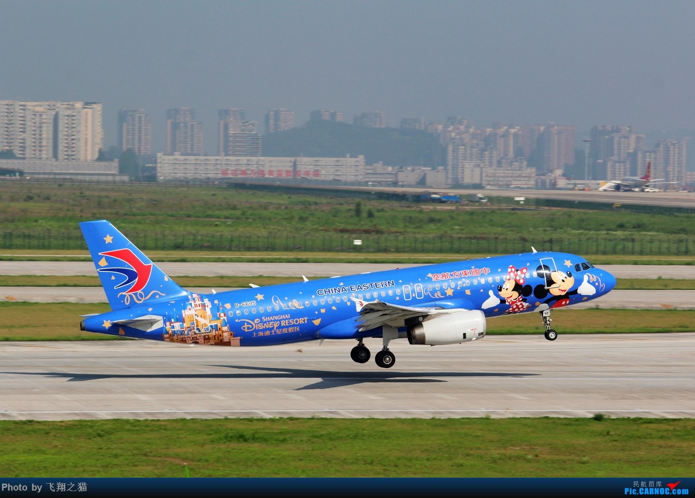 Re:[原创]CKG拍机(酷热拍机,收获满满!) AIRBUS A320-200 B-6635 重庆江北国际机场