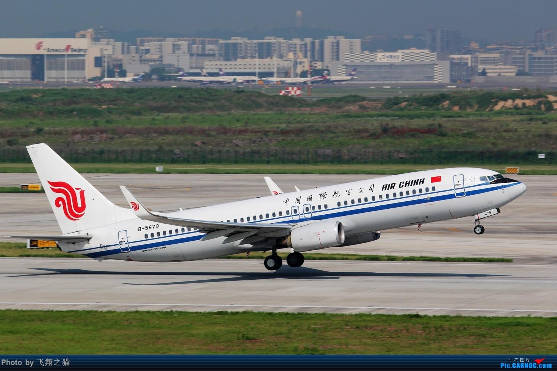 Re:[原创]CKG拍机(酷热拍机,收获满满!) BOEING 737-800 B-5679 重庆江北国际机场
