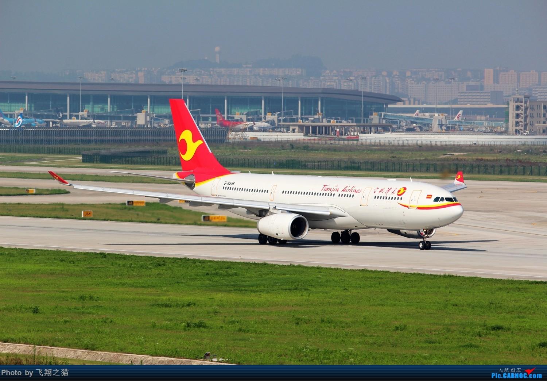 Re:[原创]CKG拍机(酷热拍机,收获满满!) AIRBUS A330-200  重庆江北国际机场