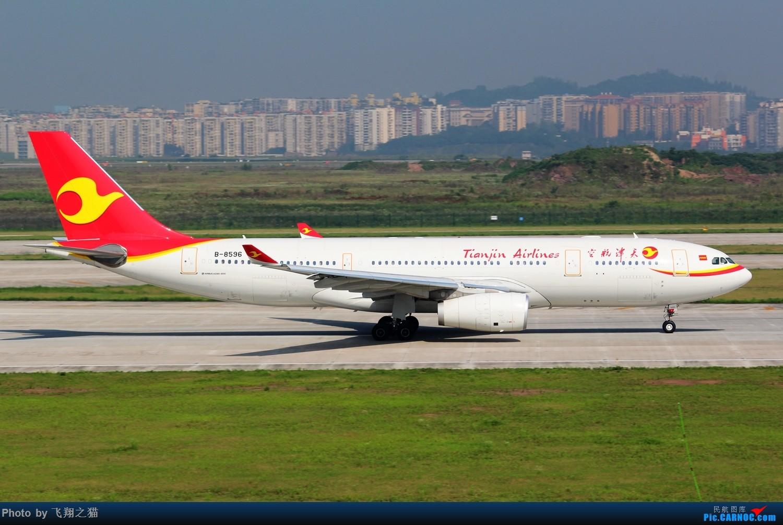 Re:[原创]CKG拍机(酷热拍机,收获满满!) AIRBUS A330-200 B-8596 重庆江北国际机场