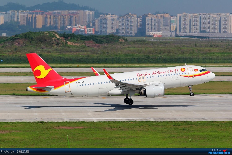 Re:[原创]CKG拍机(酷热拍机,收获满满!) AIRBUS A320NEO B-8597 重庆江北国际机场