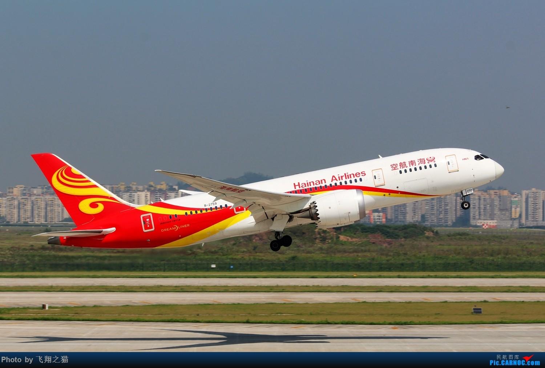 Re:[原创]CKG拍机(酷热拍机,收获满满!) BOEING 787-8 B-2759 重庆江北国际机场