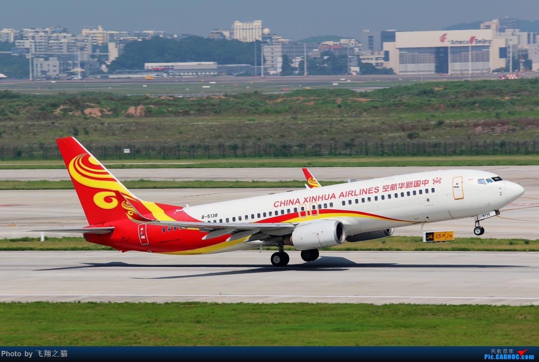 Re:[原创]CKG拍机(酷热拍机,收获满满!) BOEING 737-800 B-5138 重庆江北国际机场