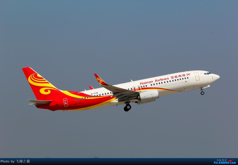Re:[原创]CKG拍机(酷热拍机,收获满满!) BOEING 737-800 B-7175 重庆江北国际机场