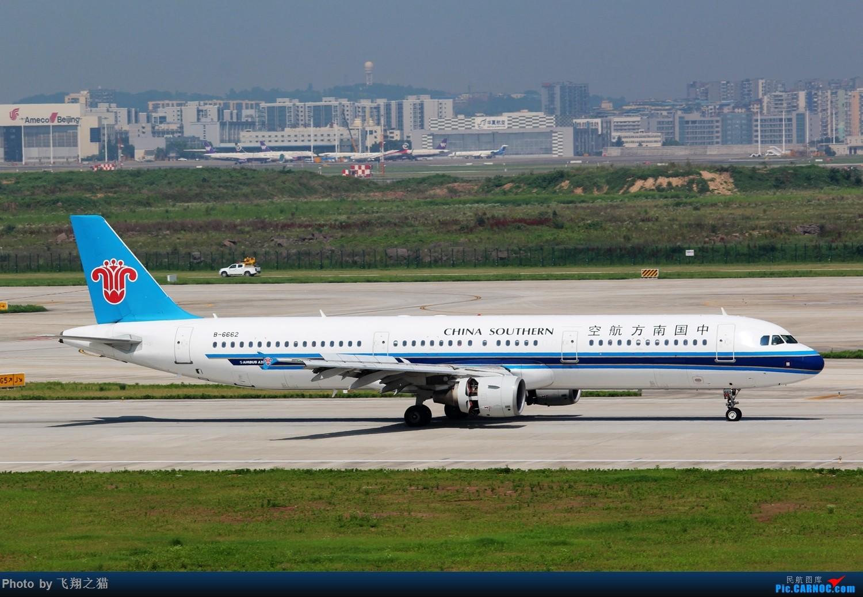 Re:[原创]CKG拍机(酷热拍机,收获满满!) AIRBUS A321 B-6662 重庆江北国际机场