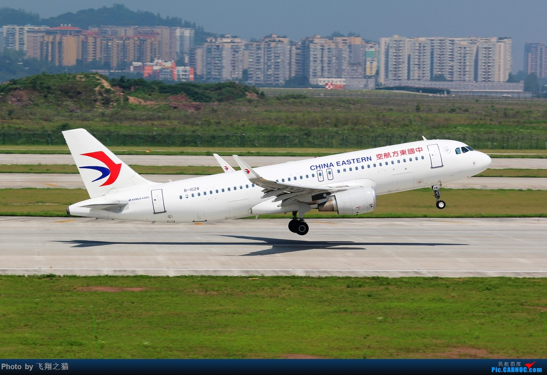 Re:[原创]CKG拍机(酷热拍机,收获满满!) AIRBUS A320-200 B-1028 重庆江北国际机场