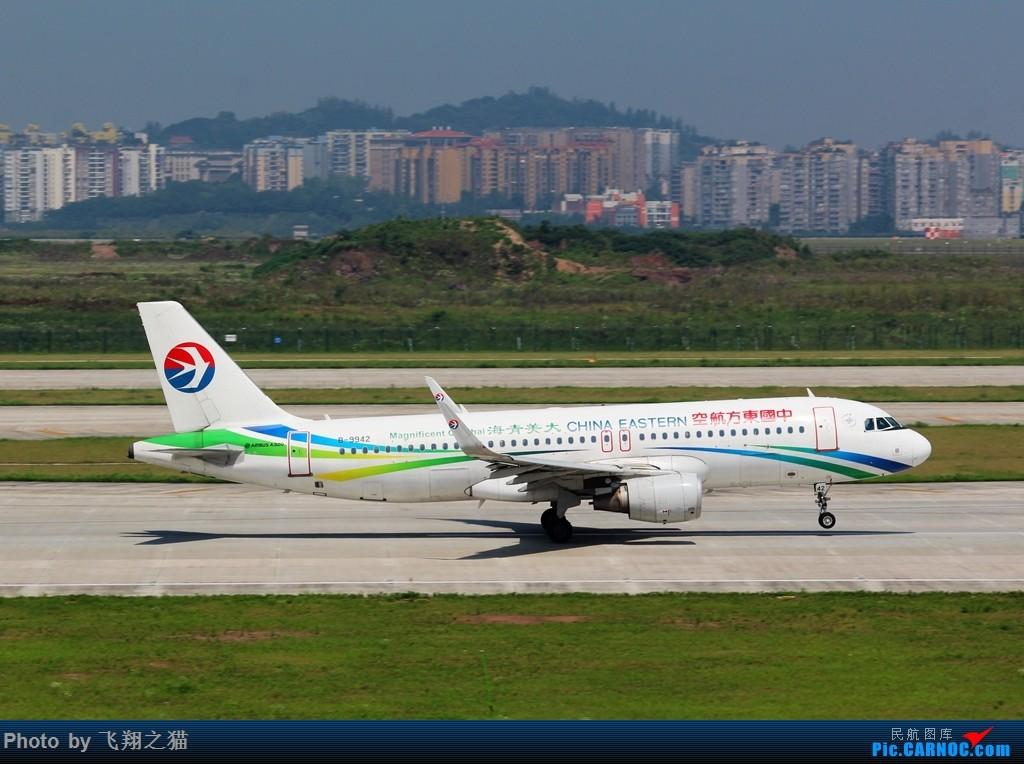 Re:[原创]CKG拍机(酷热拍机,收获满满!) AIRBUS A320-200 B-9942 重庆江北国际机场